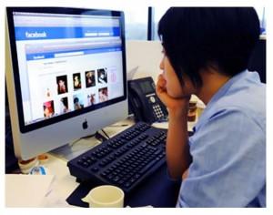 Facebook y la infelicidad