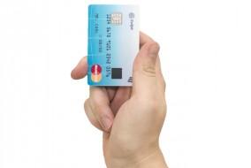 tarjeta-crédito