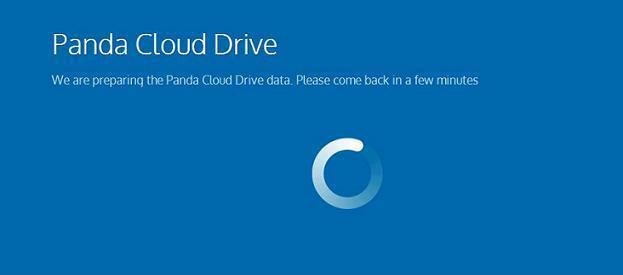 Panda Cloud Drive progress